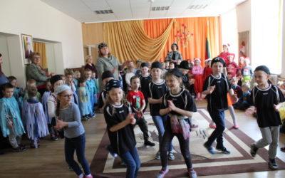 """Sveikatos stiprinimo projektas """"Judėkime šokio ritmu"""""""